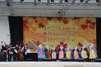 XIX Spotkania Artystyczne Seniorów w Międzyzdrojach